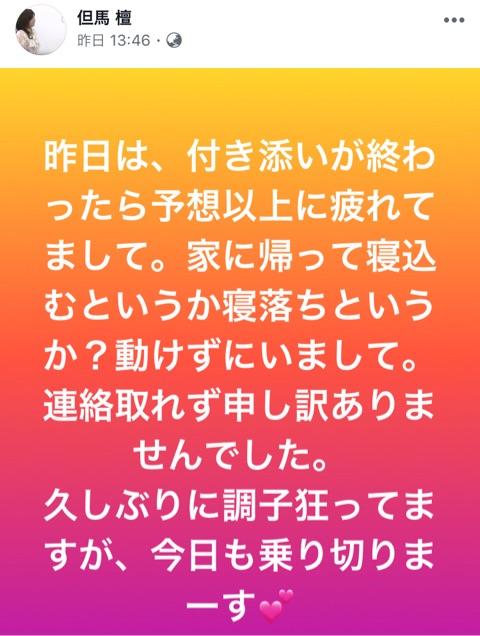 {1D04C4A7-B635-4C81-B2C4-E5B7A7D30565}